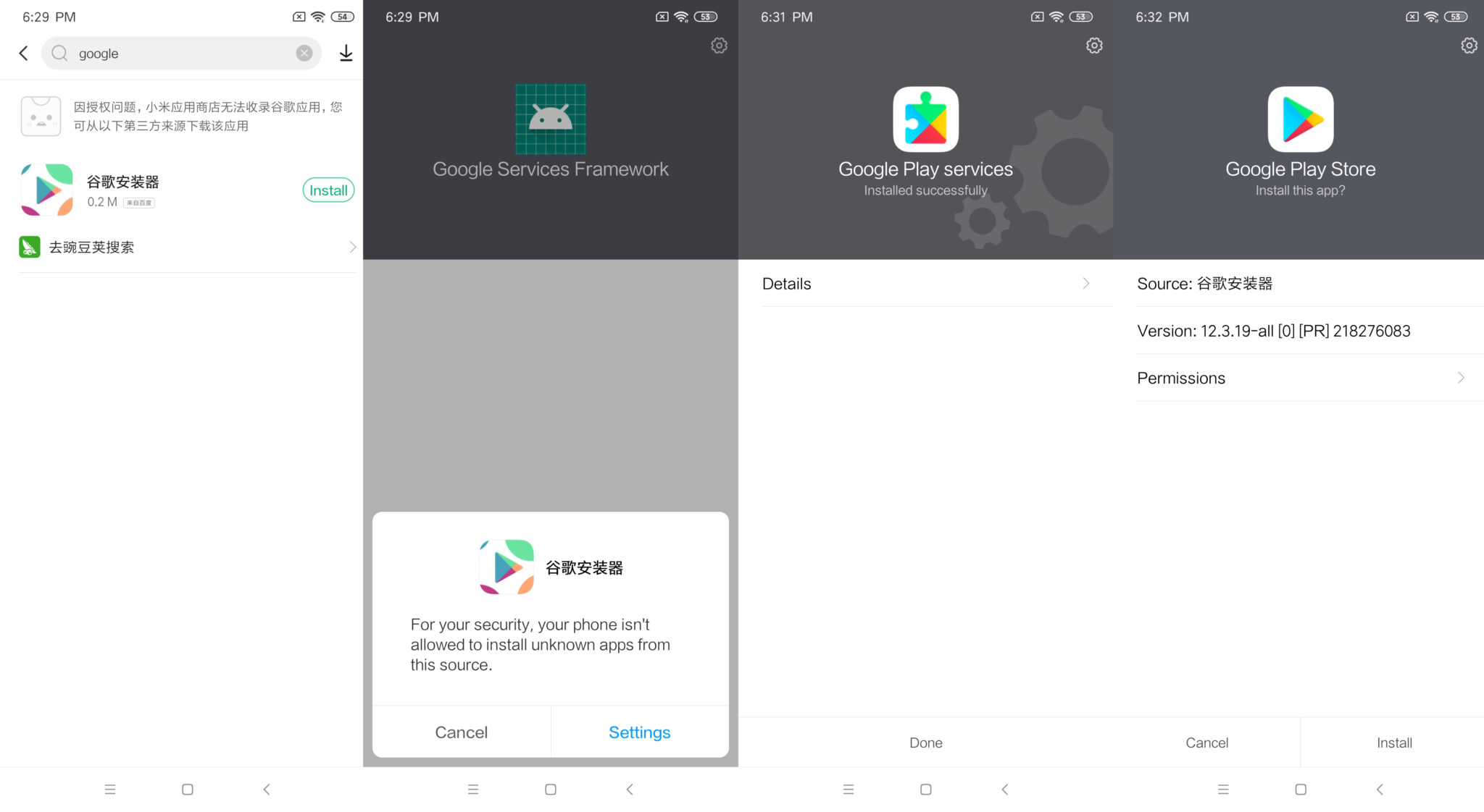 Install-Redmi-Note-8-Pro-Google-Play-Store