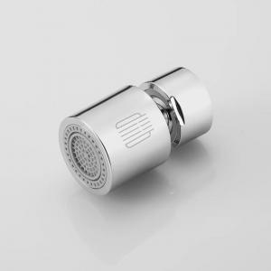 Đầu vòi nước tăng áp Xiaomi DiiiB DXSZ001