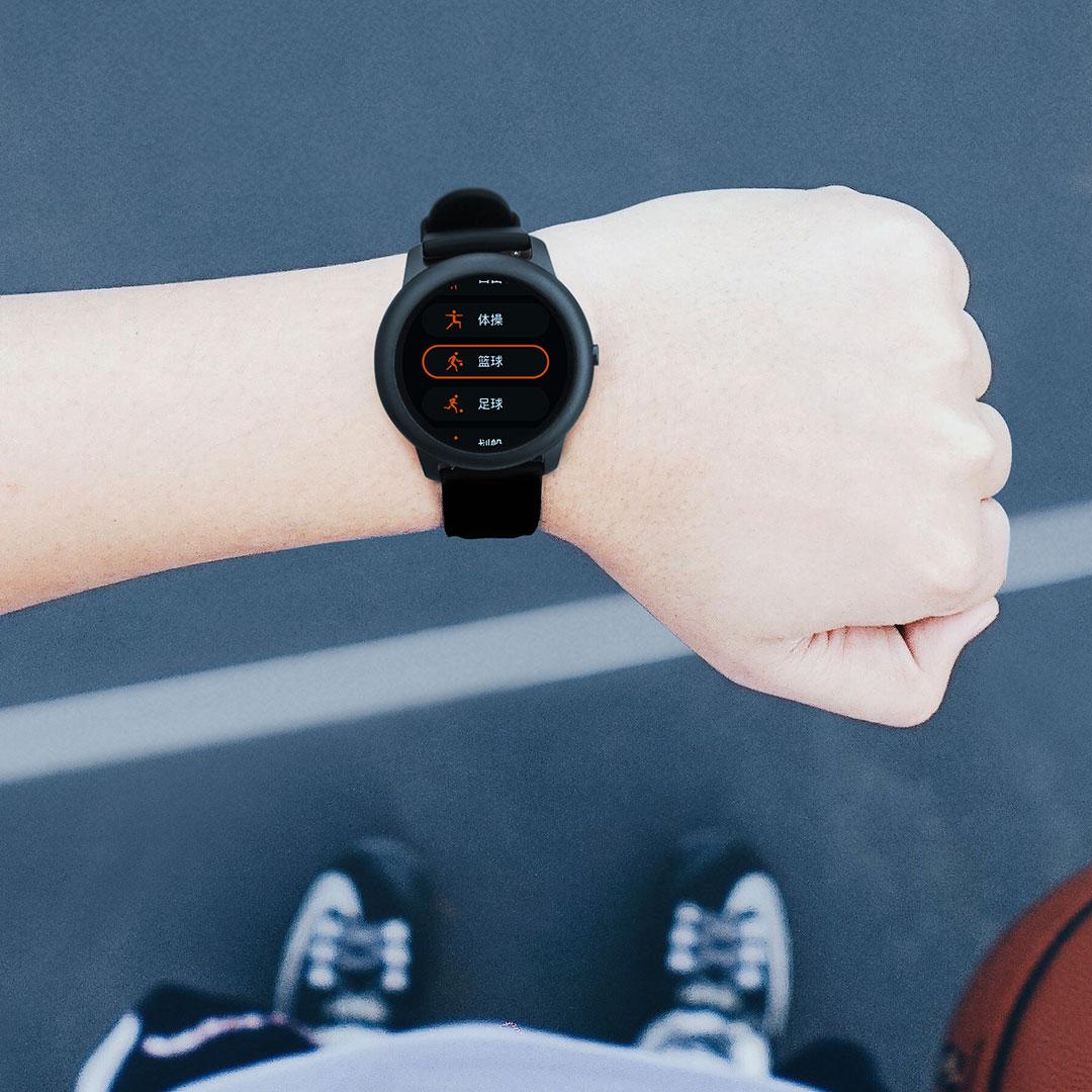 Đồng hồ thông minh Haylou Solar LS05