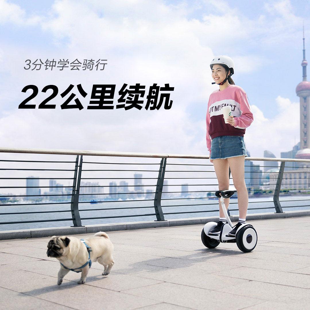 Xe tự cân bằng Xiaomi Ninebot Mini N3M240