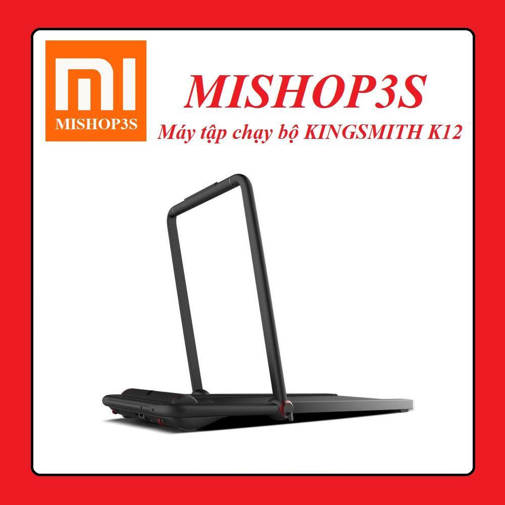 Máy tập chạy bộ Xiaomi KINGSMITH K12