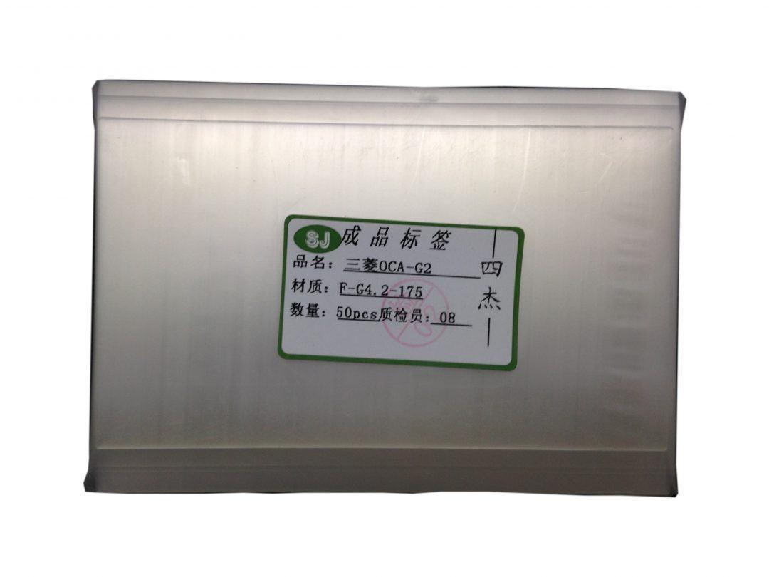 Keo khô 7,8 INCH