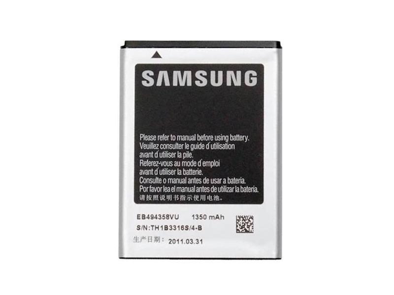 Pin Samsung s5830  s5660  s5670  B7510  6102