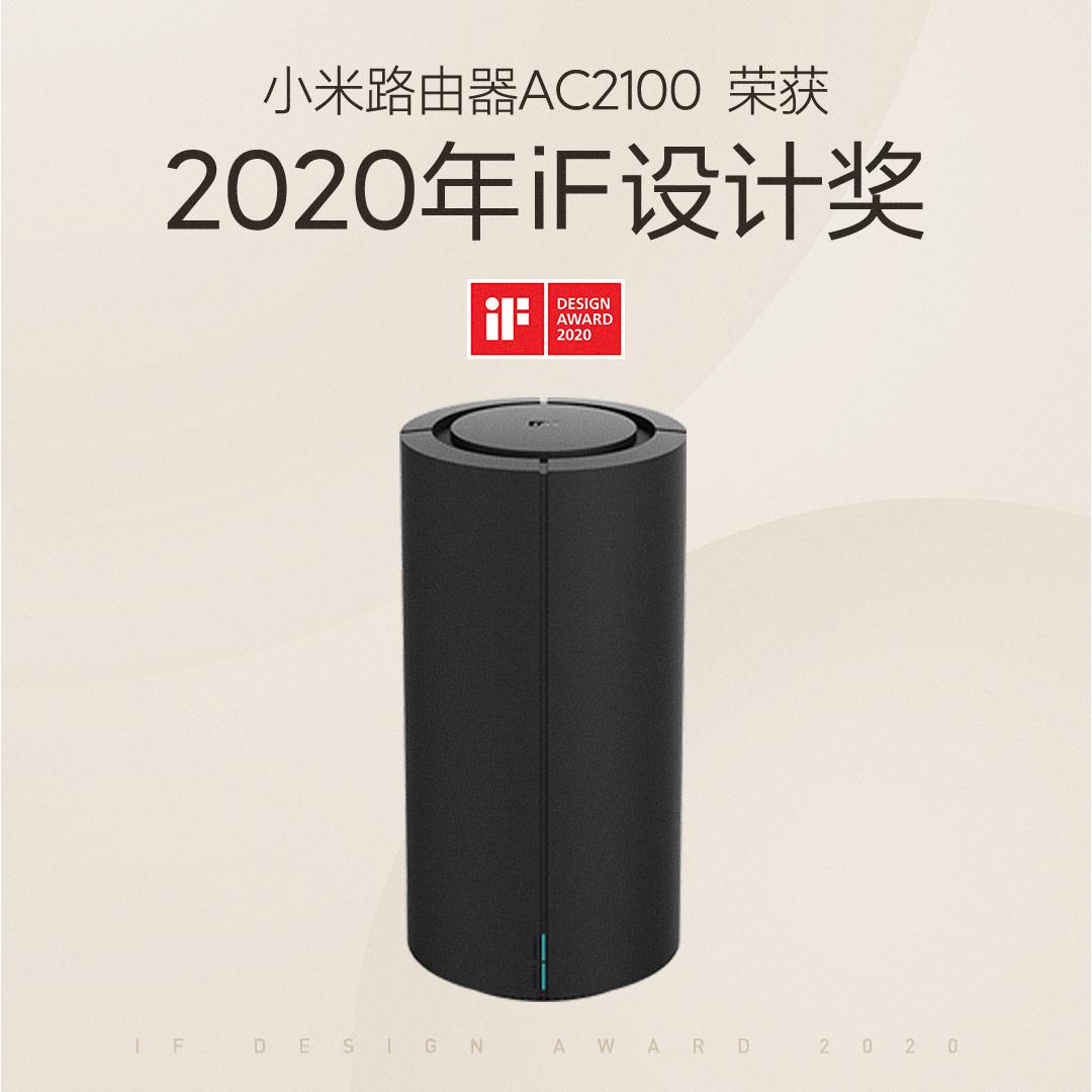 Router Wifi Xiaomi AC2100