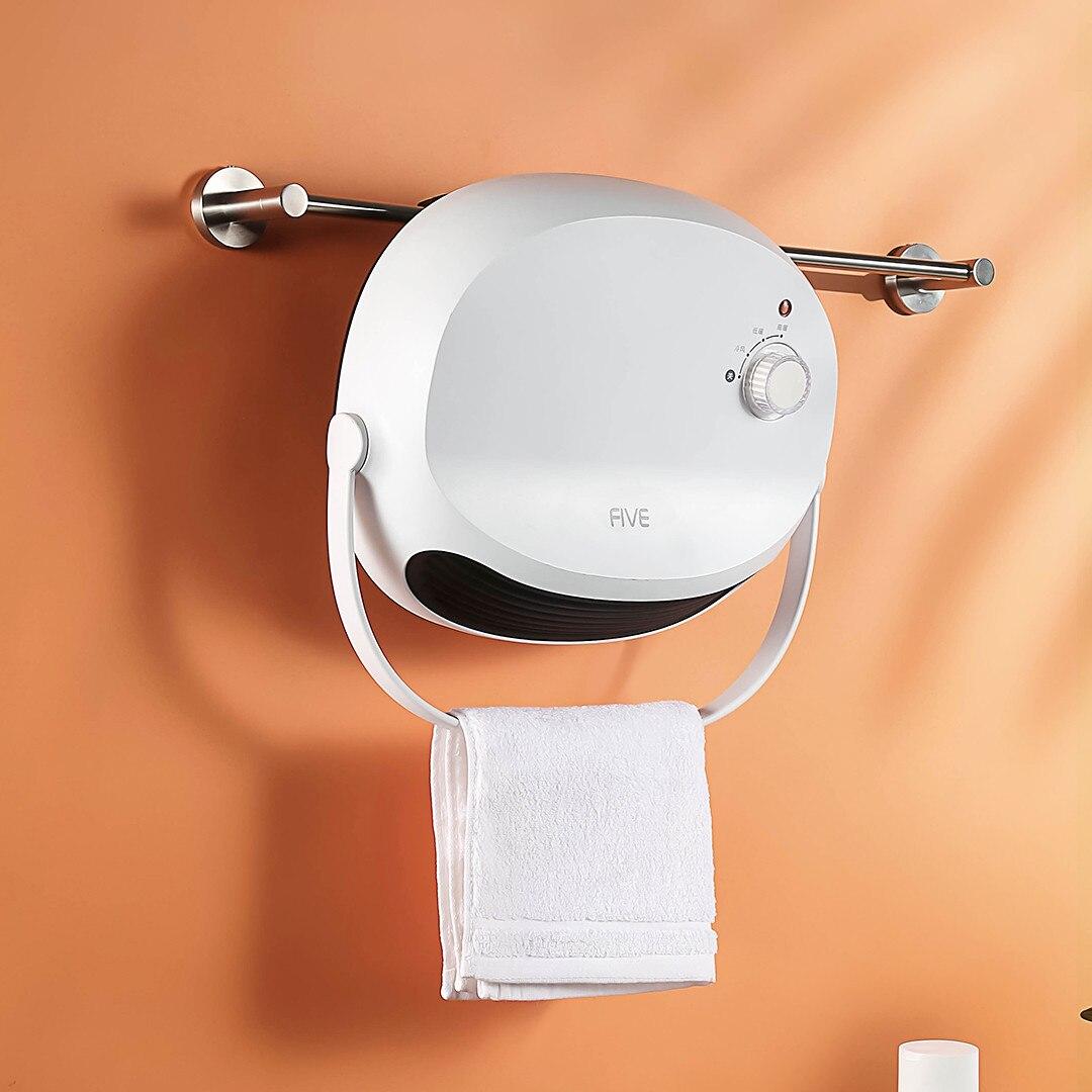 Quạt sưởi đa năng FIVE để bàn, treo phòng tắm 1900W YSNFJ001XD 2